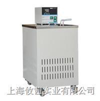 上海博訊 DC-0506低溫循環槽