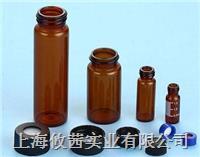 EPPHL 樣品瓶 3ml