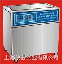 昆山舒美KQ-200VDE三頻超聲波清洗器