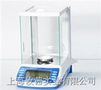 上海精科天美 JA5003B电子精密天平