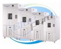 上海一恒 BPH-120A(B、C)高低温试验箱