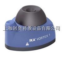 Vortex 1振荡器 IKA