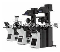 IX83,IX73,IX53研究级倒置显微镜 奥林巴斯