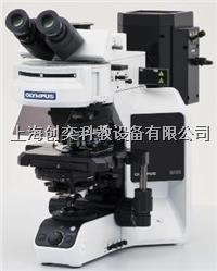 BX53全功能生物显微镜 奥林巴斯