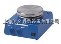 IKA RH basic 2 经济型加热磁力搅拌器