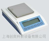 JH6101電子天平上海精科