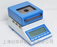 LHS16-A卤素水份测定仪上海精科