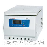 L530R低速冷凍離心機湖南湘儀