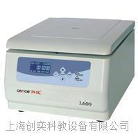 L-600/L600臺式低速自動平衡離心機湖南湘儀