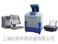 WD-9413A型 凝胶成像分析系统北京六一