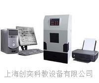 WD-9413C型 凝胶成像分析系统北京六一