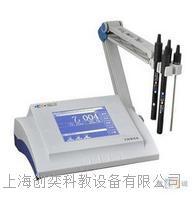 DZS-708多參數水質分析儀上海雷磁