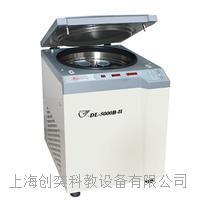 DDL-5低速冷凍多管離心機上海安亭