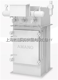 AMANO大型集尘机BV-1009 BV-1009