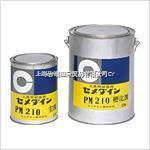 CEMEDINE工業用接著劑PM210