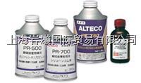 ALTECO安特固T600柔軟瞬間接著劑