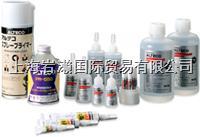 ALTECO安特固AY-3531高性能接著剤膠水