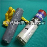 NEOBOND防銹涂料ヘルメジンク