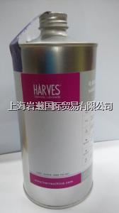 HARVES哈維斯DF-721速-干性潤滑油 DF-721
