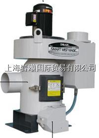 SMG-100油霧集塵機,ONIKAZE赤松 SMG-100