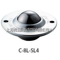 FREEBEAR萬向輪C-8L-SL4 C-8L-SL4