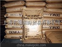 DENKA電氣化學M31系列DENKA 氯丁橡膠 M31系列