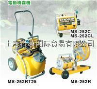 电动喷雾器MS-252RT25,KOSHIN工进 MS-252RT25