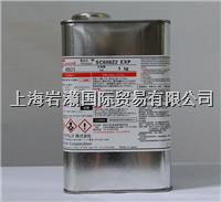 DEXERIALS迪睿合-索尼SC608LVZ2硅膠 SC608LVZ2