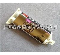 住友3M DP460環氧樹脂膠粘劑 DP460