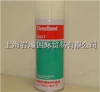 THREEBOND三健TB5211 密封膠
