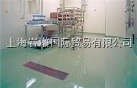 ABC商會厚膜型環氧樹脂系涂地板ケミクリートHR-MR  ケミクリートHR-MR