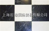 ABC商會厚膜型環氧樹脂系涂地板セーフティコートタイル  セーフティコートタイル