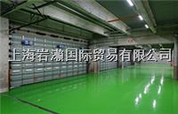 ABC商會厚膜型環氧樹脂系涂地板タフクリートFL  タフクリートFL