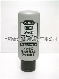 KURE吳工業燃料添加剤E-2034-99A E-2034-99A