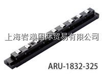 FREEBEAR 角形溝插入式空氣浮上式T形溝插入式ARU-1832-325 ARU-1832-325