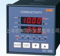 krkjpn笠原理化_導電率計_EC-502-H EC-502-H