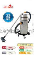SUIDEN瑞電_干濕兩用型吸塵器_SPSV-110L-8A SPSV-110L-8A