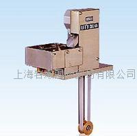 KISOH機械裝置_浮油回收機_SK213TK SK213TK