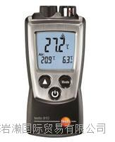 testo株式會社テストー_赤外放射溫度計_testo 810 testo 810