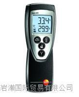 testo株式會社テストー_K熱電偶溫度計溫度計_testo 925 testo 922