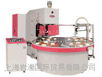vinita山本ビニター株式會社_混合高周波焊機_YPO-10CR山本ビニター株式會社