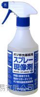日本進口,正片基板用噴霧器,DP-M500中國總代理! DP-M500