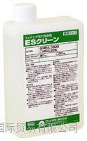 日本進口,ES清潔,HR-L1000中國總代理! HR-L1000