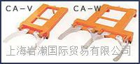 OSAKA-TAIYU大阪大有 鐵桶搬運車 鐵通搬運車 鐵通搬運車凸輪自動鍬形蟲CA-K CA-K