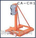 OSAKA-TAIYU大阪大有 鐵桶搬運車 鐵通搬運車 鐵通搬運車凸輪自動類型類型CA-CH2 CA-CH2
