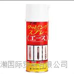 日本鈴木油脂SUZUKIYUSHI,潤滑油剤&工場用ケミカル品S-6244 S-6244