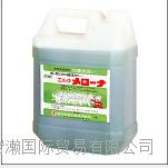 日本鈴木油脂SUZUKIYUSHI,洗滌劑S-534 S-534