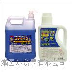 日本鈴木油脂SUZUKIYUSHI,洗滌劑S-2100 S-2100