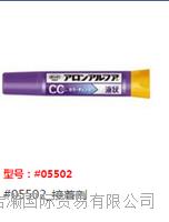 日本東亞合成TOAGOSEI,接著劑#05522 #05522