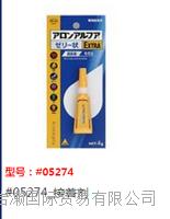 日本東亞合成TOAGOSEI,接著劑05274 05274